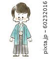 袴姿の男の子-全身-水彩 60232016