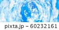雲の渦 60232161
