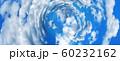 雲の渦 60232162