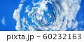 雲の渦 60232163