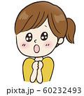 表情_うるうる(女の子) 60232493
