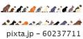 横向きの猫のボーダーセット 60237711