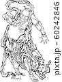 浮世絵 仏像 その1 60242846