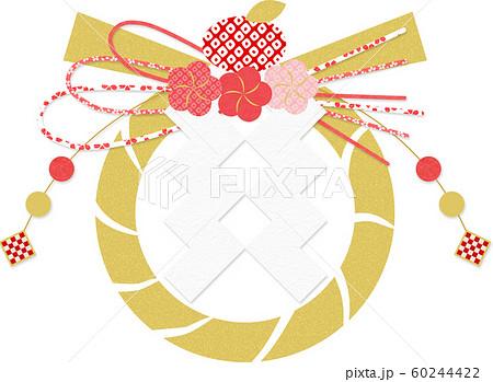 和紙お飾り梅の花 60244422