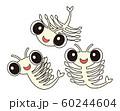 シーモンキー Artemia キャラクター セット ベクターイラスト 60244604