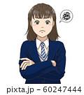 考え込む女子高校生 60247444