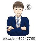 考え込む男子高校生 60247765