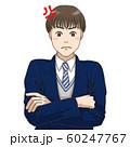 腹を立てる男子高校生 60247767