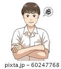 考え込む男子高校生 60247768