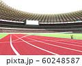 2020年 年賀状素材 多人数合成用 オリンピックイヤー ゴールテープあり 60248587
