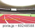 2020年 年賀状素材 多人数合成用 オリンピックイヤー ゴールテープあり 60248588