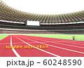 2020年 年賀状素材 多人数合成用 オリンピックイヤー ゴールテープなし 60248590