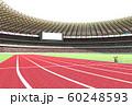 2020年 年賀状素材 多人数合成用 オリンピックイヤー ゴールテープなし 60248593