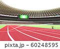 2020年 年賀状素材 多人数合成用 オリンピックイヤー ゴールテープあり 60248595