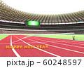 2020年 年賀状素材 多人数合成用 オリンピックイヤー ゴールテープあり 60248597