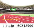 2020年 年賀状素材 多人数合成用 オリンピックイヤー ゴールテープなし 60248599