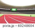 2020年 年賀状素材 多人数合成用 オリンピックイヤー ゴールテープなし 60248604