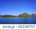 洞爺湖の島々(遊覧船からの眺め) 60248703