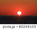 水平線より昇るダルマ太陽 60249103