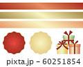 赤とゴールドとピンクのリボンと紅白ステッカーとプレゼントボックス 60251854