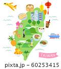 台湾 地図 観光 イラストマップ 60253415