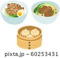 台湾 フード 小籠包 牛肉麺 魯肉飯 60253431