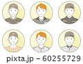 人物アイコン_輪郭線有_職業_男性08 60255729