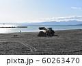 秋の湘南ひらつかビーチパーク 海岸清掃 60263470