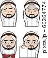 アラブ人男性ビジネスマン8 60264774