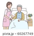 介助をうけるシニア男性 60267749