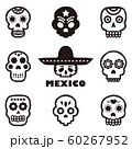 メキシコ 骸骨 スカル スタンプ セット 60267952