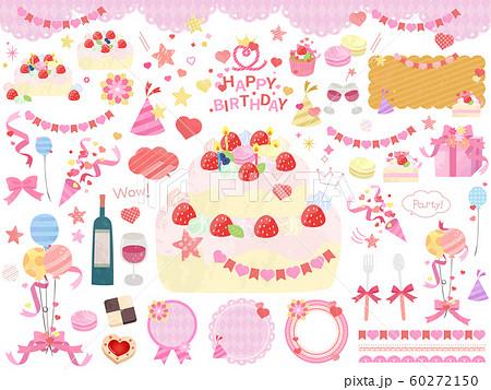 かわいいパーティーセット/お誕生日/ピンク 60272150