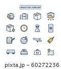 LOGISTICS ICON SET 60272236