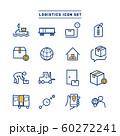 LOGISTICS ICON SET 60272241