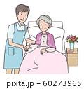 介助をうけるシニア女性 60273965