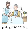 介助をうけるシニア男性 60273970