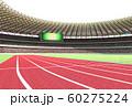 2020年 年賀状素材 多人数合成用 オリンピックイヤー ゴールテープなし 60275224