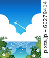 南国 青空と海 縦 ベクター 可愛い 60279414