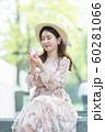 아름다운 대한민국 여성의 표정, 공원 산책 60281066