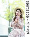 아름다운 대한민국 여성의 표정, 공원 산책 60281069