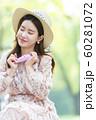 아름다운 대한민국 여성의 표정, 공원 산책 60281072