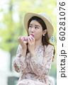 아름다운 대한민국 여성의 표정, 공원 산책 60281076