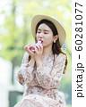 아름다운 대한민국 여성의 표정, 공원 산책 60281077