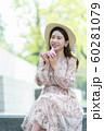 아름다운 대한민국 여성의 표정, 공원 산책 60281079