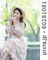 아름다운 대한민국 여성의 표정, 공원 산책 60281081