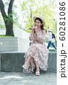 아름다운 대한민국 여성의 표정, 공원 산책 60281086