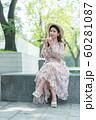 아름다운 대한민국 여성의 표정, 공원 산책 60281087