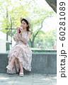 아름다운 대한민국 여성의 표정, 공원 산책 60281089