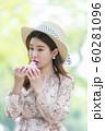 아름다운 대한민국 여성의 표정, 공원 산책 60281096