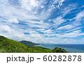石垣・平久保崎からの眺め 60282878